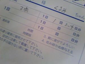 2010_0922_121416ts3m1191