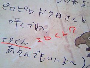 2010_1007_140651ts3m1263