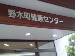 2012_0317_163048ts3m0128